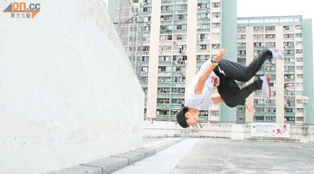 Parkour小子 一躍成名 - 東方日報