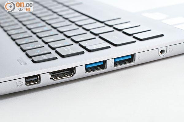 13.3吋S3-392G 觸控筆電 - 東方日報
