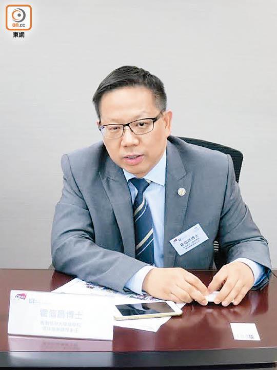 環球商業工商管理學士跨國專才 - 東方日報