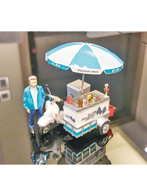 本土勢力Show Off香港玩具節揭幕 - 東方日報