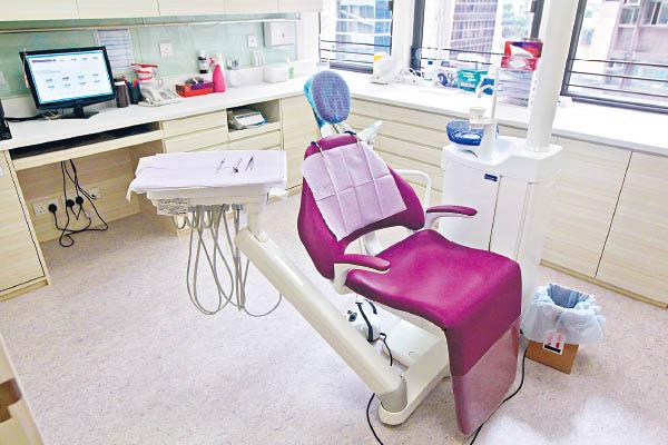 牙科診所護士專業文憑增實力 - 東方日報