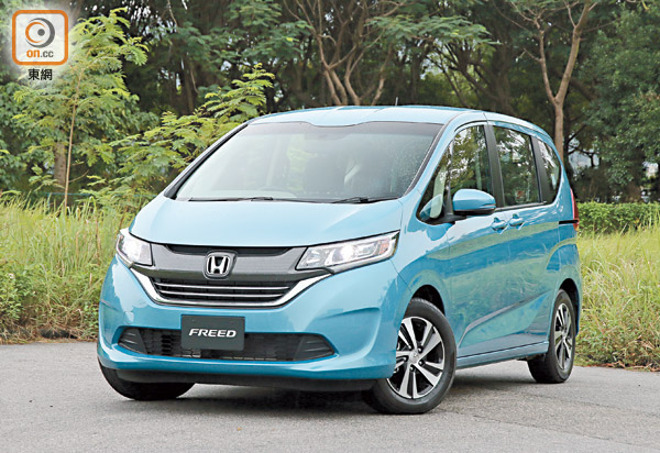 Honda Freed力壓群雄 - 東方日報