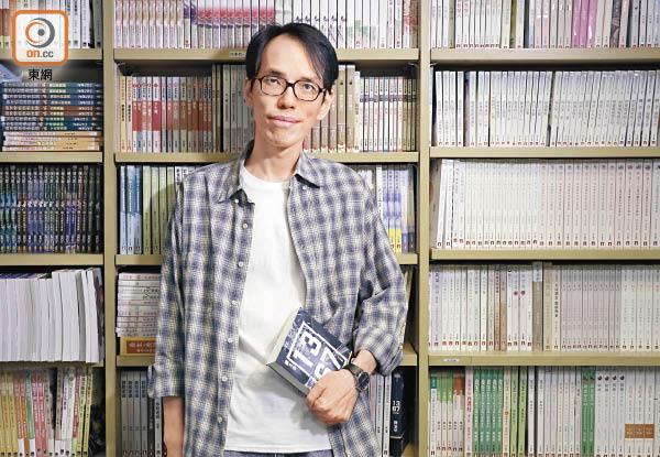 推理迷陳浩基不一樣的本格派 - 東方日報