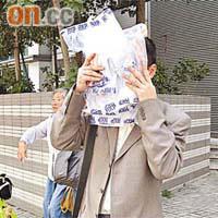 法庭:姦殺恐嚇報復撬走補習生 - 東方日報