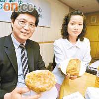 酥皮食物反式脂肪最高 - 東方日報