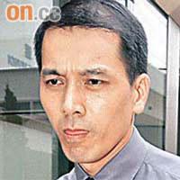 法庭:疑拾遺不報警員甩控罪 - 東方日報