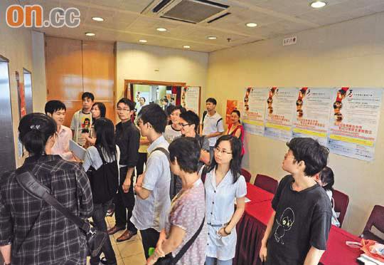 大學生實習計劃反應冷淡 - 東方日報