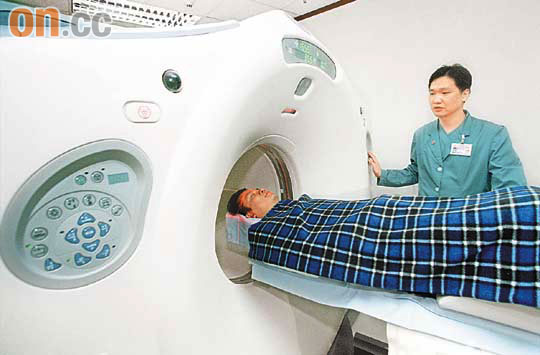 醫健:電腦掃描 速知心臟病 - 東方日報
