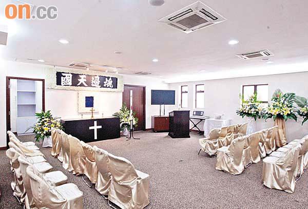 殯儀館辦文憑課程提升質素 - 東方日報