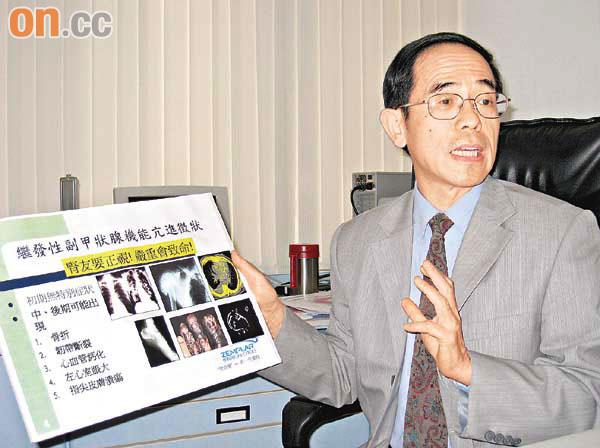 醫健:換腎太細較多併發癥 - 東方日報