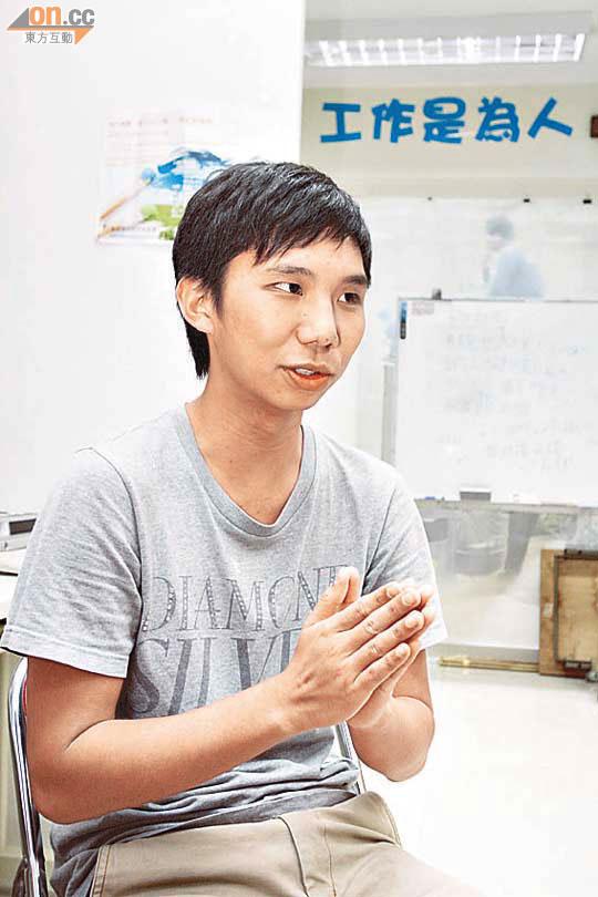 探射燈:三千社福活動員飯碗不保 - 東方日報