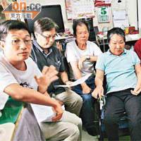 中風婦輪候護理等9月 - 東方日報