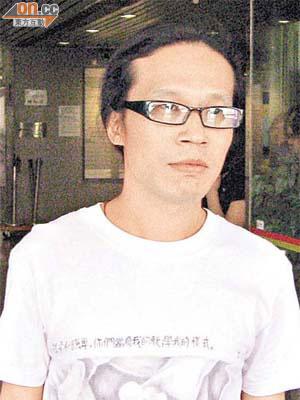 法庭:電臺監製涉襲警表證成立 - 東方日報