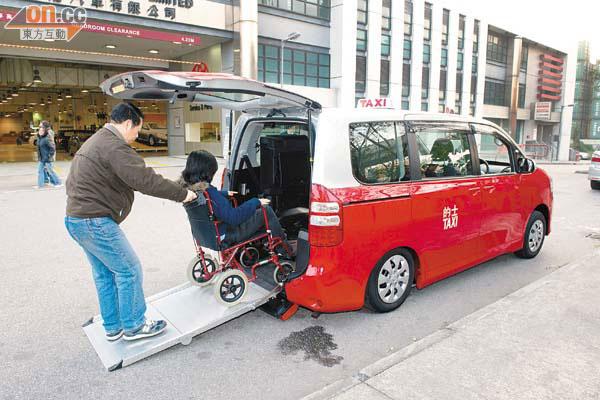 5輪椅「鑽的」下月服務 - 東方日報