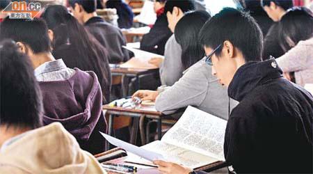 會考二級高考多肥佬 - 東方日報