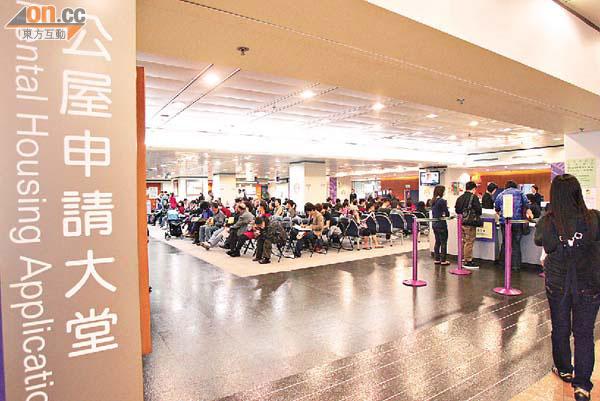 公屋入息上限增15.6% - 東方日報