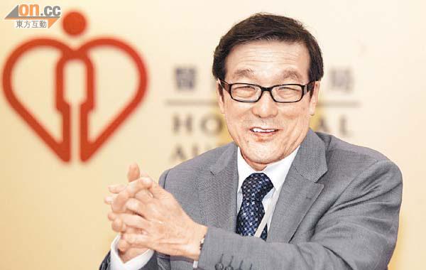 醫局肥缺益退休高層 - 東方日報