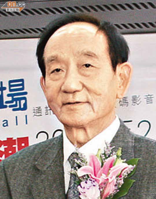 政情:鄧耀邦成家族「御用中醫」 - 東方日報