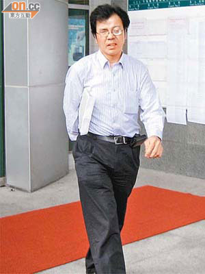 法庭:政府醫生涉蛇王假睇癥 - 東方日報