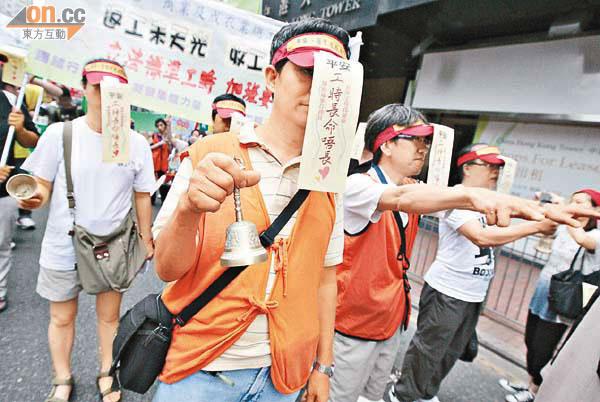 8000基層勞工上街怒吼 - 東方日報