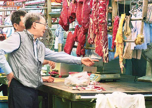 中環出更:黃帆風街市格價掃靚牛 - 東方日報