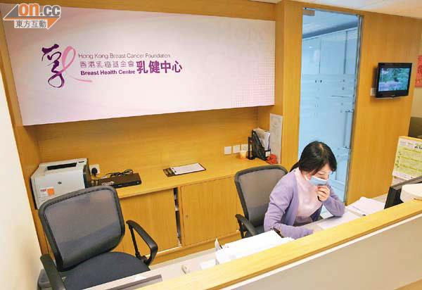 輪候兩年乳癌驗得太遲 - 東方日報