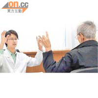 醫健:中藥鉤藤改善柏金遜癥 - 東方日報