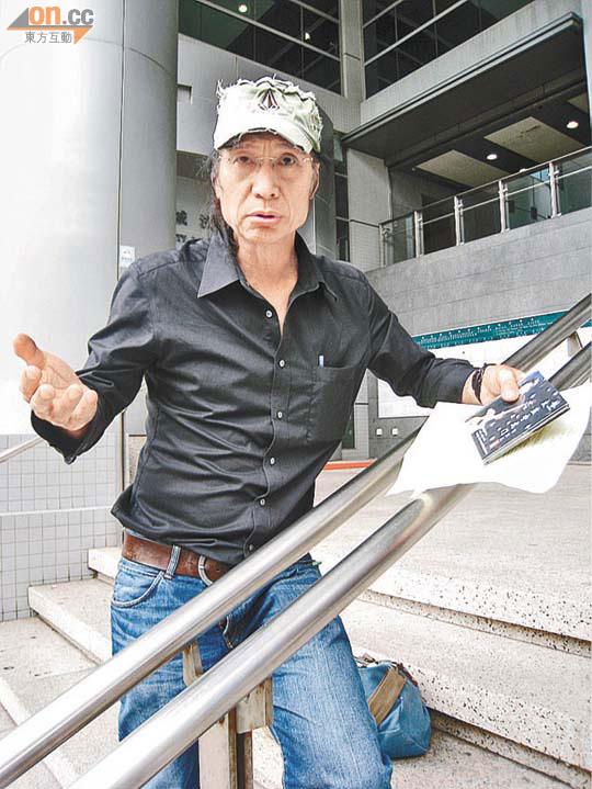法庭:街頭賣藝人涉襲港臺保安 - 東方日報