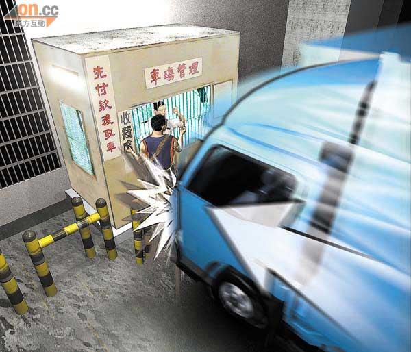 車衝收費亭司機險夾死 - 東方日報