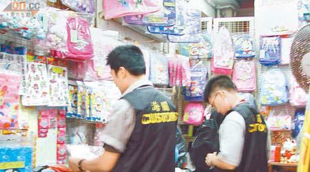投訴:玩具涉違規海關拒跟進 - 東方日報