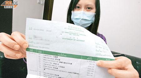 聖德肋撒醫院涉濫收費 - 東方日報