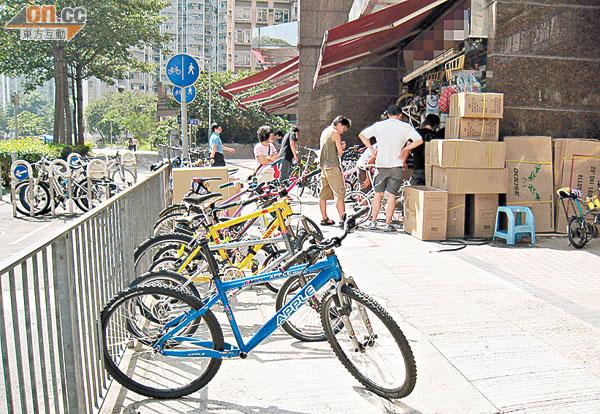 單車舖霸路 屢投訴毫無改善 - 東方日報