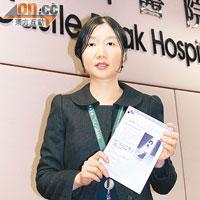 醫健:強迫徵狀困擾產後抑鬱婦 - 東方日報