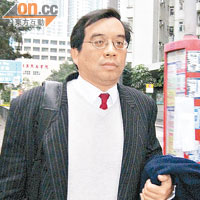 涉內幕交易林光宇受審 - 東方日報