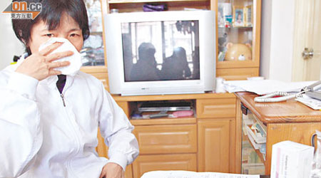 廣華切子宮手術失誤 婦捱痛三年 - 東方日報