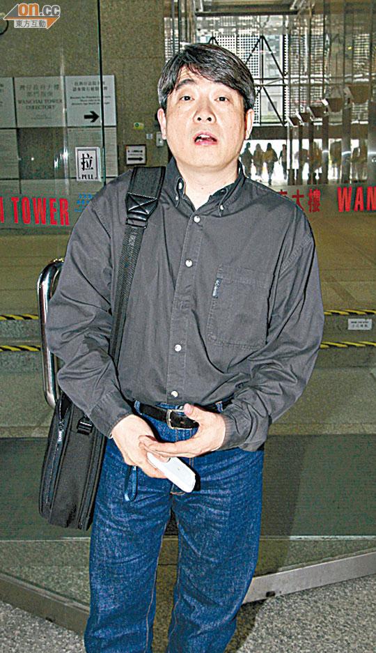 法庭:兩漢涉洗錢三千萬一認罪 - 東方日報