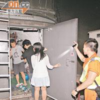 探射燈:宇宙大爆炸 香隧密室尋奧秘 - 東方日報