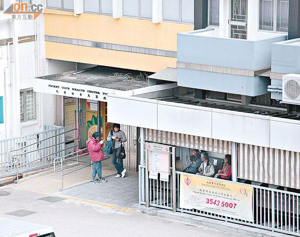 美沙酮診所 近民居捱轟 - 東方日報