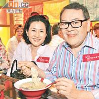 中環出更:名人食麵籌款捐小母牛 - 東方日報