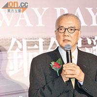 誠品登陸香港 逼爆新店 - 東方日報