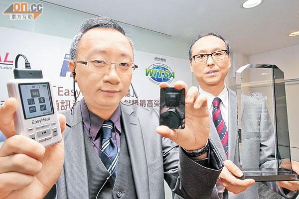 港產助聽器 威盡全球 - 東方日報