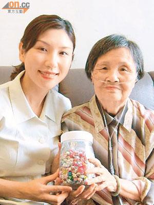 瑪嘉烈設虛擬病房患者居家治療 - 東方日報