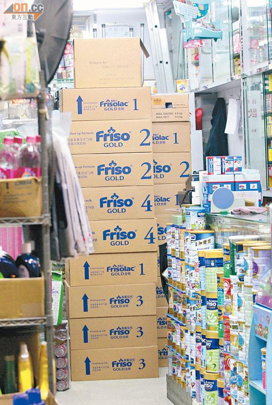 零售業憂損自由市場形象 - 東方日報