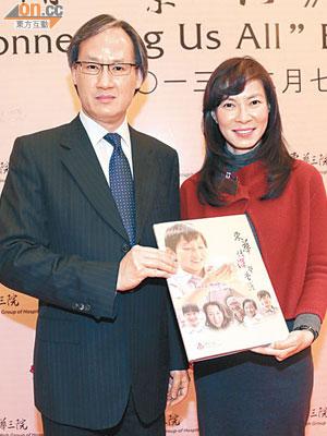 中環出更:百年東華段段名人軼事 - 東方日報