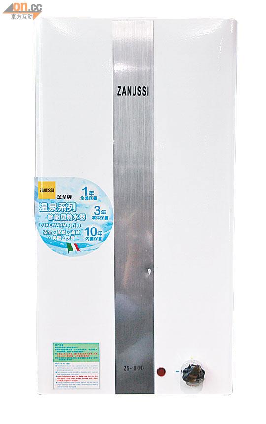 探射燈:七款電熱水爐不達標 - 東方日報