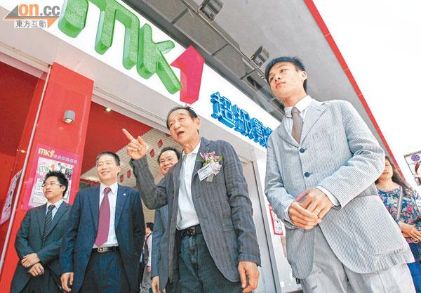 中環出更:「舖王」孻仔投資亦有一手 - 東方日報
