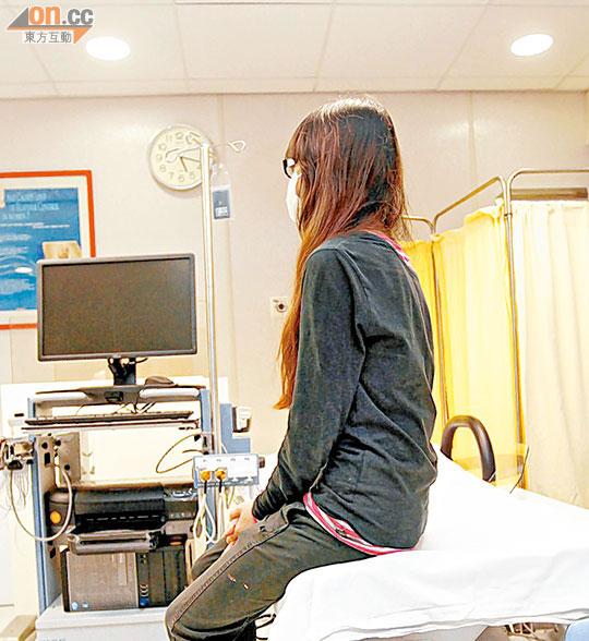 醫健:80後少女 擺脫十年夢魘 - 東方日報