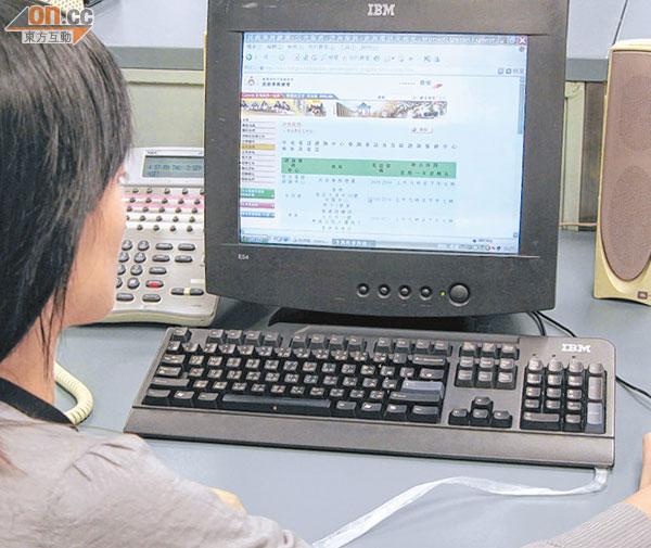 探射燈:家居寬頻上網 滿意度不足一半 - 東方日報