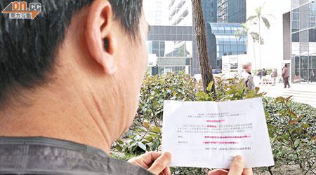出世紙加簽程序亂曬龍 - 東方日報