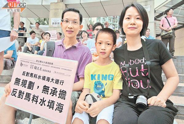 二百居民遊行反馬料水填海 - 東方日報